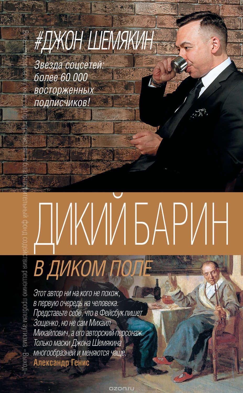 полный список советских фильмов по алфавиту и годам