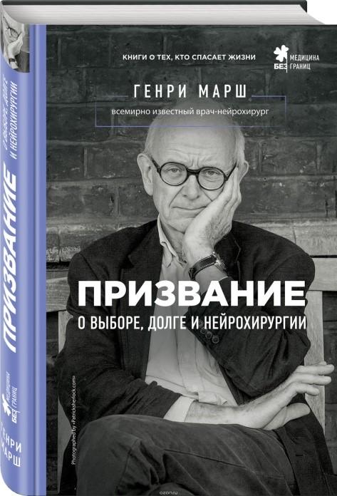 Валентин тарасов книги скачать бесплатно