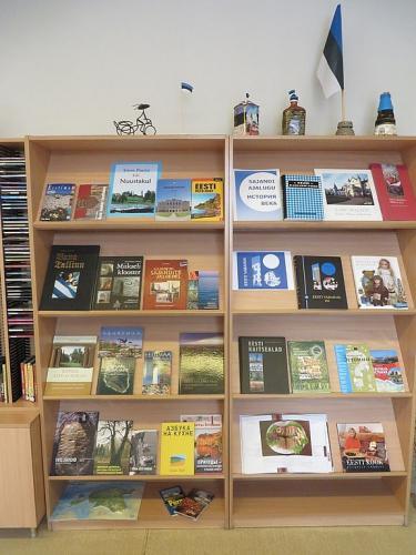 15.02.2019 Празднование Дня независимости Эстонской Республики в Нарвской центральной библиотеке